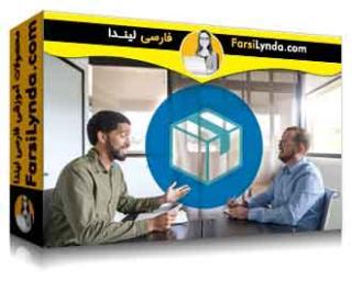لیندا _ آموزش مصاحبه برای مشاغل مدیریت محصول (با زیرنویس)