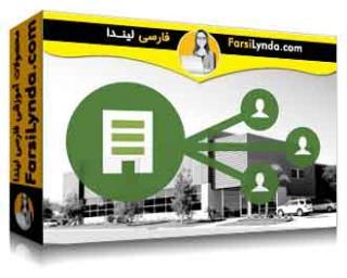 لیندا _ آموزش ساختار معاملات املاک: معرفی چارچوب آبشار (با زیرنویس)