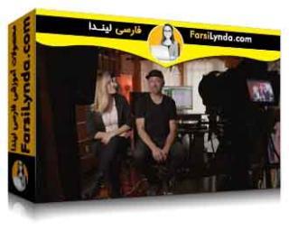 لیندا _ آموزش وب ویدیو برای کسبوکار: ایجاد یک سری آنلاین (با زیرنویس)
