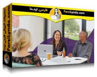 لیندا _ آموزش تعاملات اجتماعی برای تیم های چند ملیتی (با زیرنویس)