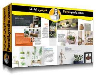 لیندا _ آموزش طراحی مجله از شروع تا پایان: صفحات درونی (با زیرنویس فارسی AI)