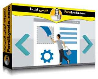 لیندا _ آموزش ساخت یک وب اپلیکیشن در مایکروسافت آزور (با زیرنویس)
