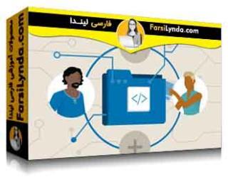 لیندا _ آموزش ذخیره سازی آزور برای توسعه دهندگان: Files (با زیرنویس فارسی AI)
