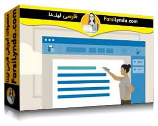 لیندا _ آموزش ورد آنلاین (آفیس 365) (با زیرنویس فارسی AI)