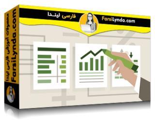 لیندا _ آموزش حسابداری مالی بخش 1 (با زیرنویس فارسی AI)