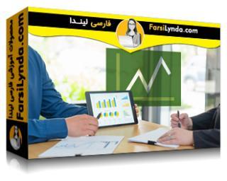 لیندا _ آموزش توسعه هوشمندانه سرمایه گذاری (با زیرنویس فارسی AI)