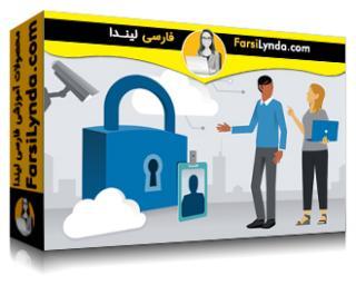 لیندا _ آموزش امنیت فروش برای رهبران بیزنس (با زیرنویس فارسی AI)