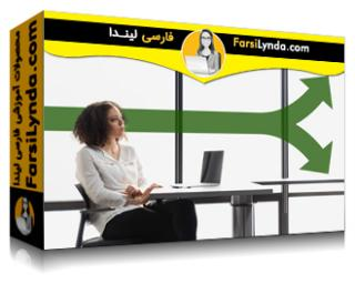لیندا _ آموزش عصر جدید استراتژی مدیریت ریسک، برای کسب و کارها (با زیرنویس فارسی AI)