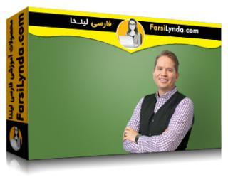 لیندا _ آموزش ارائه نتایج به طور موثر (با زیرنویس فارسی AI)