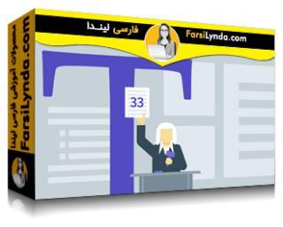 لیندا _ آموزش 33 قانون تایپوگرافی (با زیرنویس فارسی AI)