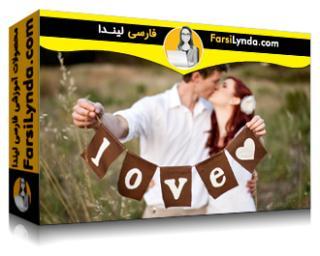 لیندا _ آموزش عکاسی از عروسی (با زیرنویس فارسی AI)
