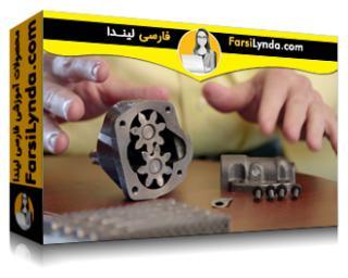 لیندا _ آموزش تولید افزودنی برای بیزنس (با زیرنویس فارسی AI)