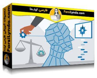لیندا _ آموزش مسئولیت پذیری هوش مصنوعی (با زیرنویس فارسی AI)
