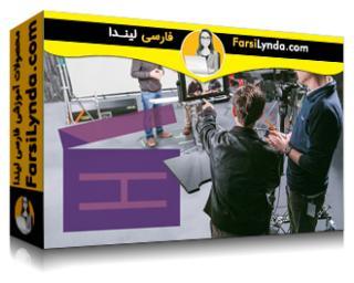 لیندا _ آموزش توسعه ایدههای داستانی قوی که بفروش خواهند رسید (با زیرنویس فارسی AI)