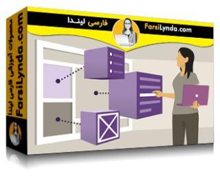 لیندا _ آموزش بلوکهای محتوای وردپرس: کار با تم ها (با زیرنویس)