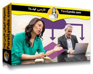 لیندا _ آموزش چگونگی یک متخصص فنی موثر در ارتباطات بودن (با زیرنویس)