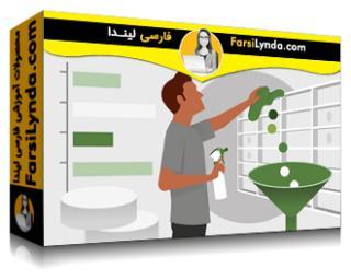 لیندا _ آموزش تمیز کردن، تبدیل و آماده سازی اطلاعات خود با Tableau Prep (با زیرنویس)
