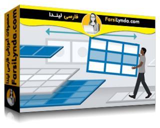 لیندا _ آموزش پروژههای پورتفولیوی وب: جداول قابل سورت و آرایه ها (با زیرنویس)