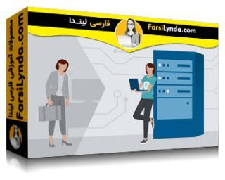 لیندا _ آموزش تحول برای بدست آوردن شغلی در امنیت سایبری (با زیرنویس)