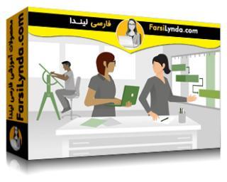 لیندا _ آموزش مدیریت پروژه برای طراحان (با زیرنویس فارسی AI)