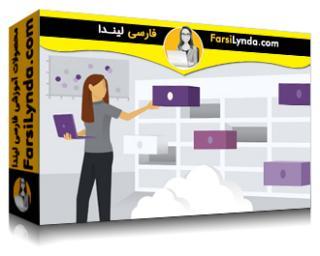 لیندا _ آموزش آزور Databricks (با زیرنویس فارسی AI)