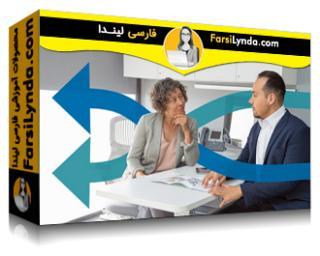 لیندا _ آموزش فروش متقاطع (با زیرنویس)