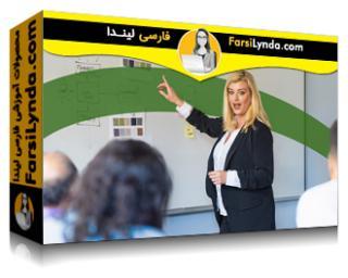 لیندا _ آموزش مبانی CMO: هدایت نوآوری (با زیرنویس فارسی AI)
