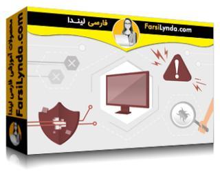 لیندا _ آموزش تست امنیتی (با زیرنویس)