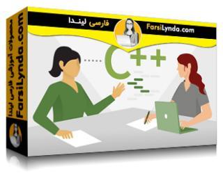لیندا _ آموزش موفقیت در مصاحبه شغلی ++C شما (با زیرنویس فارسی AI)