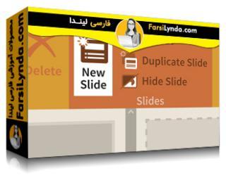 لیندا _ آموزش پاورپوینت آنلاین (آفیس 365) (با زیرنویس)