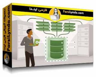 لیندا _ آموزش VMware vSAN (با زیرنویس فارسی AI)