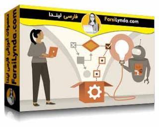 لیندا _ آموزش یادگیری XAI: هوش مصنوعی توجیه پذیر (با زیرنویس)