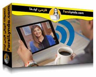 لیندا _ آموزش مبانی بازاریابی تاثیرگذار (با زیرنویس)