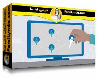لیندا _ آموزش ایجاد انجمن های آنلاین (با زیرنویس فارسی AI)
