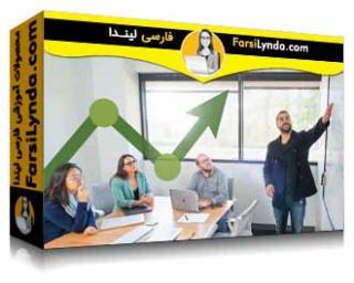 لیندا _ آموزش بکارگیری تجزیه و تحلیل در برنامه یادگیری (با زیرنویس فارسی AI)