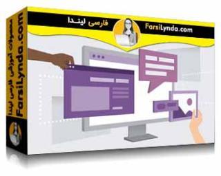 لیندا _ آموزش ساختن برنامه های وب لاراول و Vue.js (با زیرنویس فارسی AI)