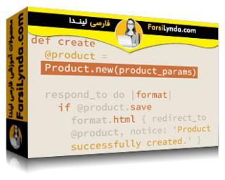 لیندا _ آموزش توسعه Full-Stack جاوااسکریپت: MongoDB, Node و React (با زیرنویس فارسی AI)