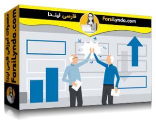 لیندا _ آموزش حسابداری مالی بخش 2 (با زیرنویس فارسی AI)