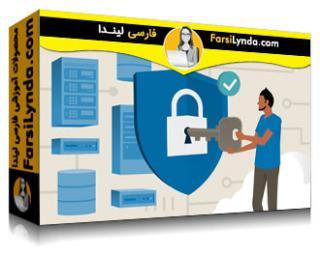 لیندا _ آموزش مرکز امنیتی مایکروسافت آزور: امنیت منابع ابر (با زیرنویس)