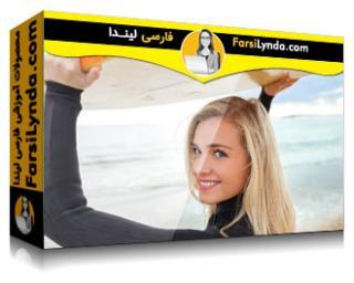 لیندا _ آموزش جامع GIMP (با زیرنویس فارسی AI)