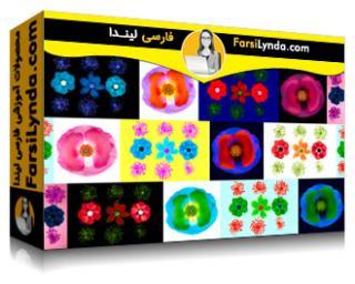 لیندا _ آموزش فتوشاپ: Creative Lab Color (با زیرنویس)