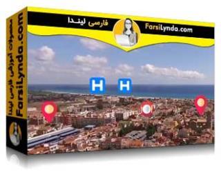 لیندا _ آموزش یونیتی: ادغام GPS و نقاط مورد علاقه (با زیرنویس)