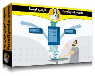 لیندا _ آموزش مدیریت آزور : نصب و مدیریت ماشینهای مجازی (با زیرنویس)