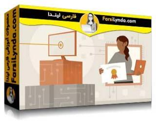 لیندا _ آموزش کسب گواهی (CompTIA A+ (220-1001 بخش 1: اصول اولیه (با زیرنویس)