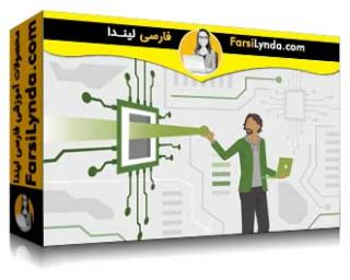 لیندا _ آموزش کسب گواهی (CompTIA A+ (220-1002 بخش 1: آغاز به کار (با زیرنویس)