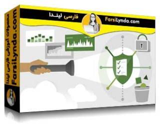 لیندا _ آموزش نگاهی اجمالی به AWS Security Hub (با زیرنویس)