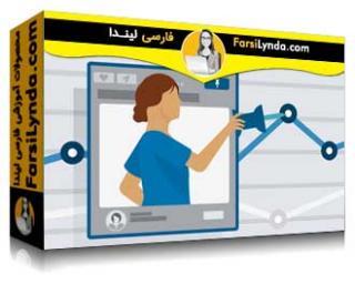 لیندا _ آموزش بازاریابی در پینترست (با زیرنویس فارسی AI)
