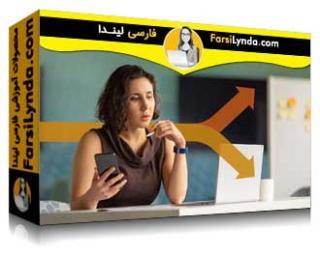 لیندا _ آموزش اخلاق بازاریابی (با زیرنویس)