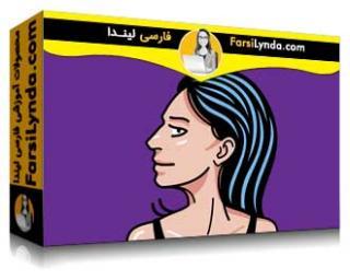 لیندا _ آموزش جامع یک-به-یک ایلوستریتور CC 2019: اصول و مبانی (با زیرنویس فارسی AI)