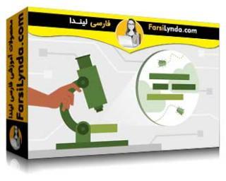 لیندا _ آموزش ابزارهای آزور: تشخیص عیب، ابزار دقیق و ورود به سیستم (با زیرنویس)